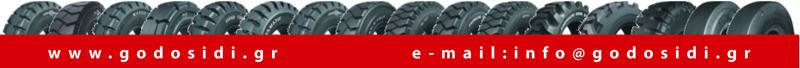 Standard Tyres